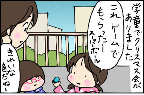 2014-12-26さむね