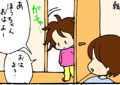 2013-01-30さむね