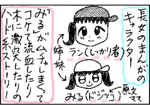2015-07-19さむね