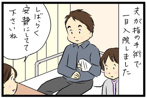 2019-11-22さむね