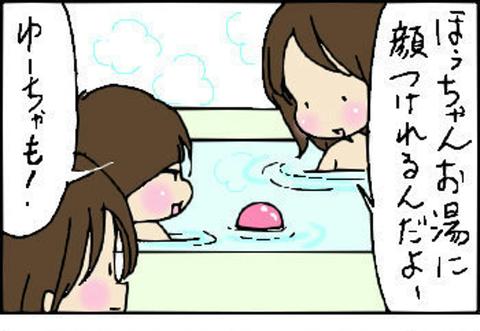 2014-09-07さむね
