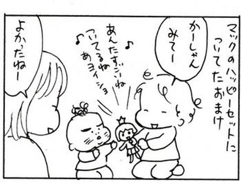 2010-10-22さむね