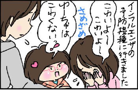 2015-11-27さむね