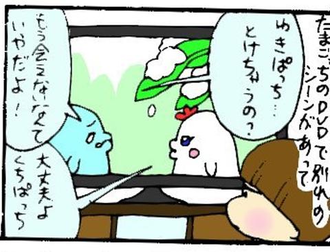 2013-02-18さむね