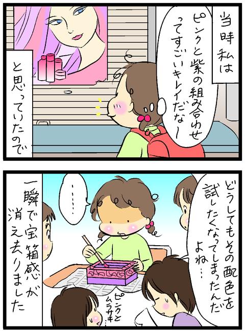 2019-01-10-02