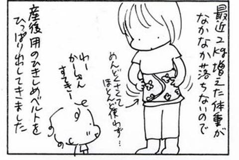2011-09-21さむね