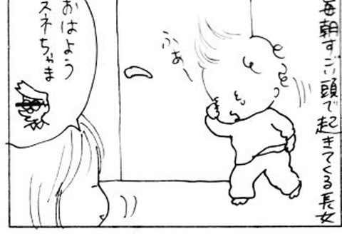 2011-10-17さむね