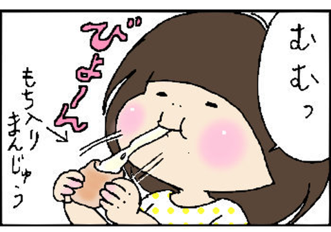2015-09-08さむね