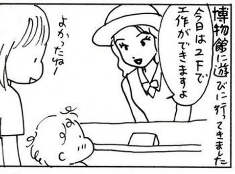 2010-10-18さむね