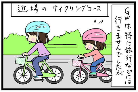 2018-05-06サムネ