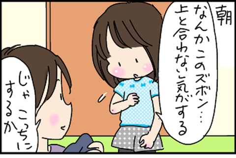 2016-06-02さむねいる