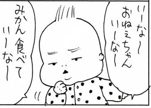 2010-02-01さむね