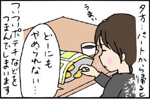 2015-02-18さむね