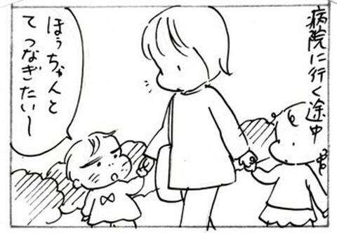 2012-11-08さむね