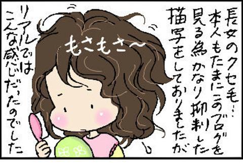 2015-10-20さむね