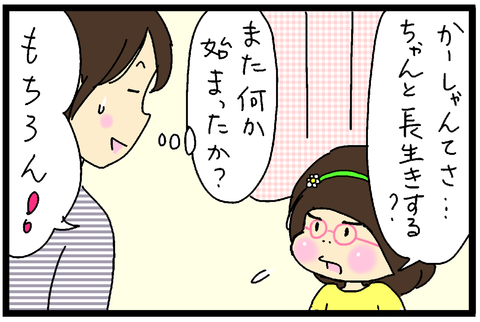 2017-11-01さむね