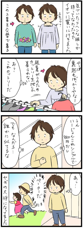 2020-01-07