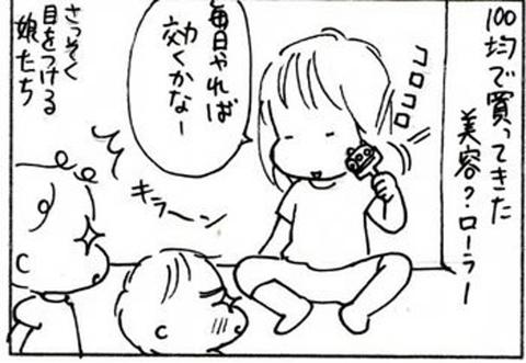 2011-09-30さむね