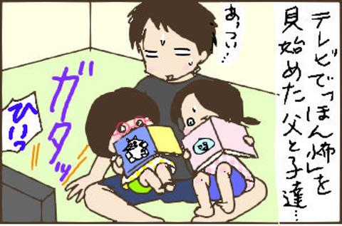 2014-08-19さむね