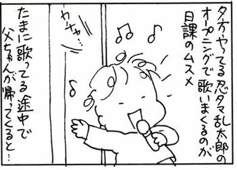 2010-03-19さむね