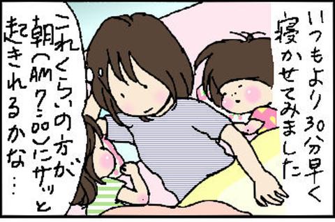 2015-05-23さむね