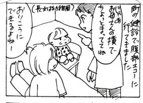 2012-10-29さむね