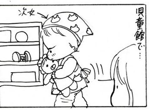2011-12-17さむね
