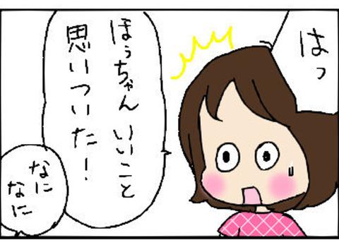 2014-04-18さむねいる