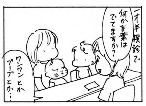 2011-07-27さむね