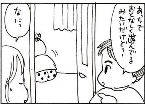 2011-02-10さむね
