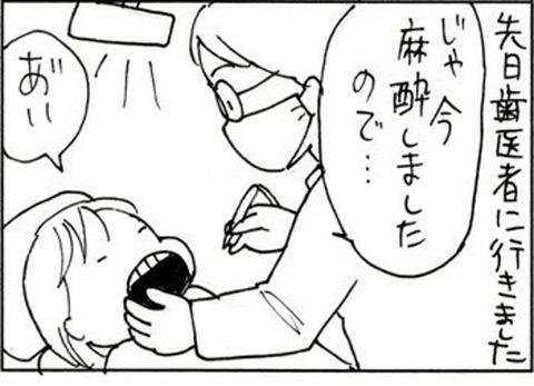 2010-02-02さむね