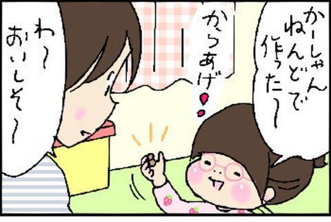 2016-01-18さむね