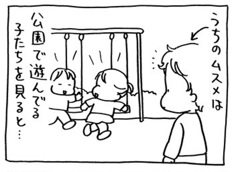 2009-03-26さむね