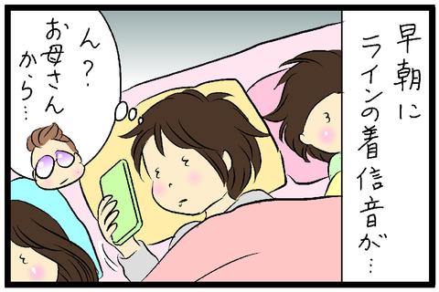2019-01-01さむね