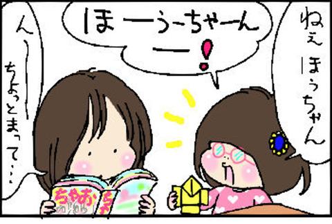 2016-01-22さむね