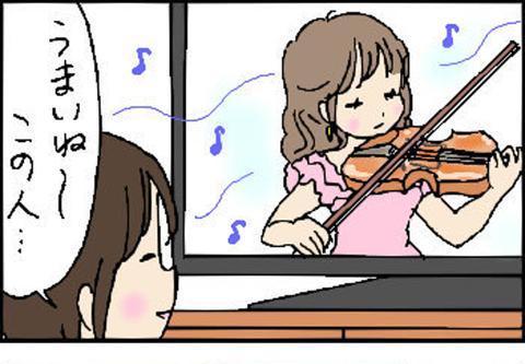 2016-03-13さむね