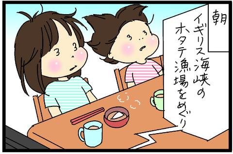 2018-09-13-02さむね