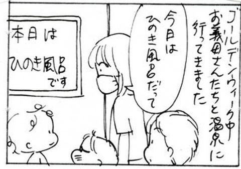 2012-05-07さむね