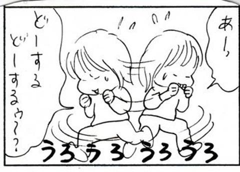 2012-03-01さむね
