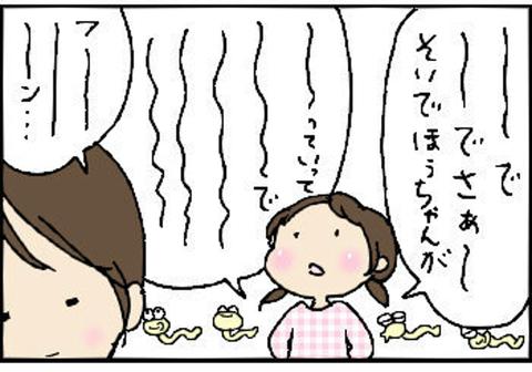 2014-12-12さむね