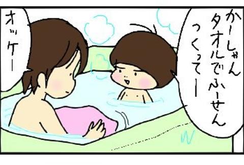 2013-08-15さむね