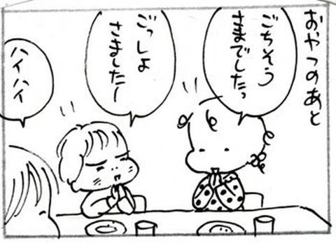 2012-12-06さむね