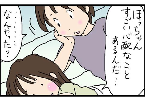 2016-08-19さむね