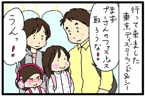 2017-11-05さむね