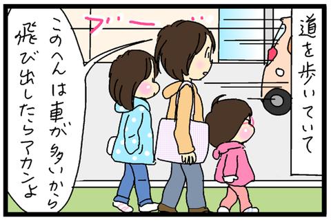 2018-01-26さむねいる