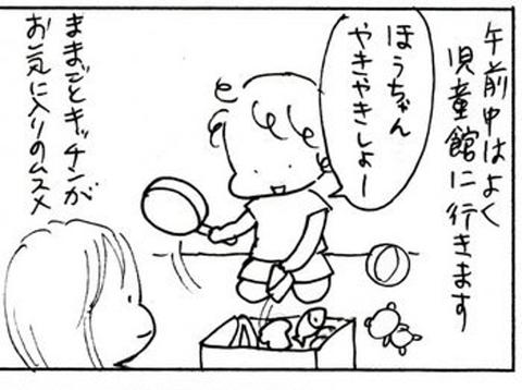 2010-10-01さむね