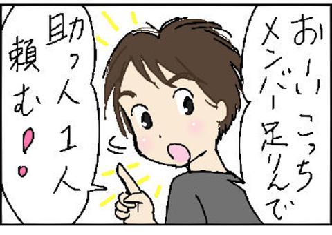 2015-09-07さむね