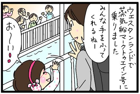 2017-11-06さむね