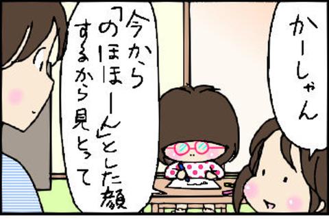 2015-04-30さむね