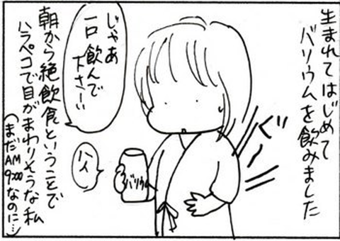 2010-09-18さむね